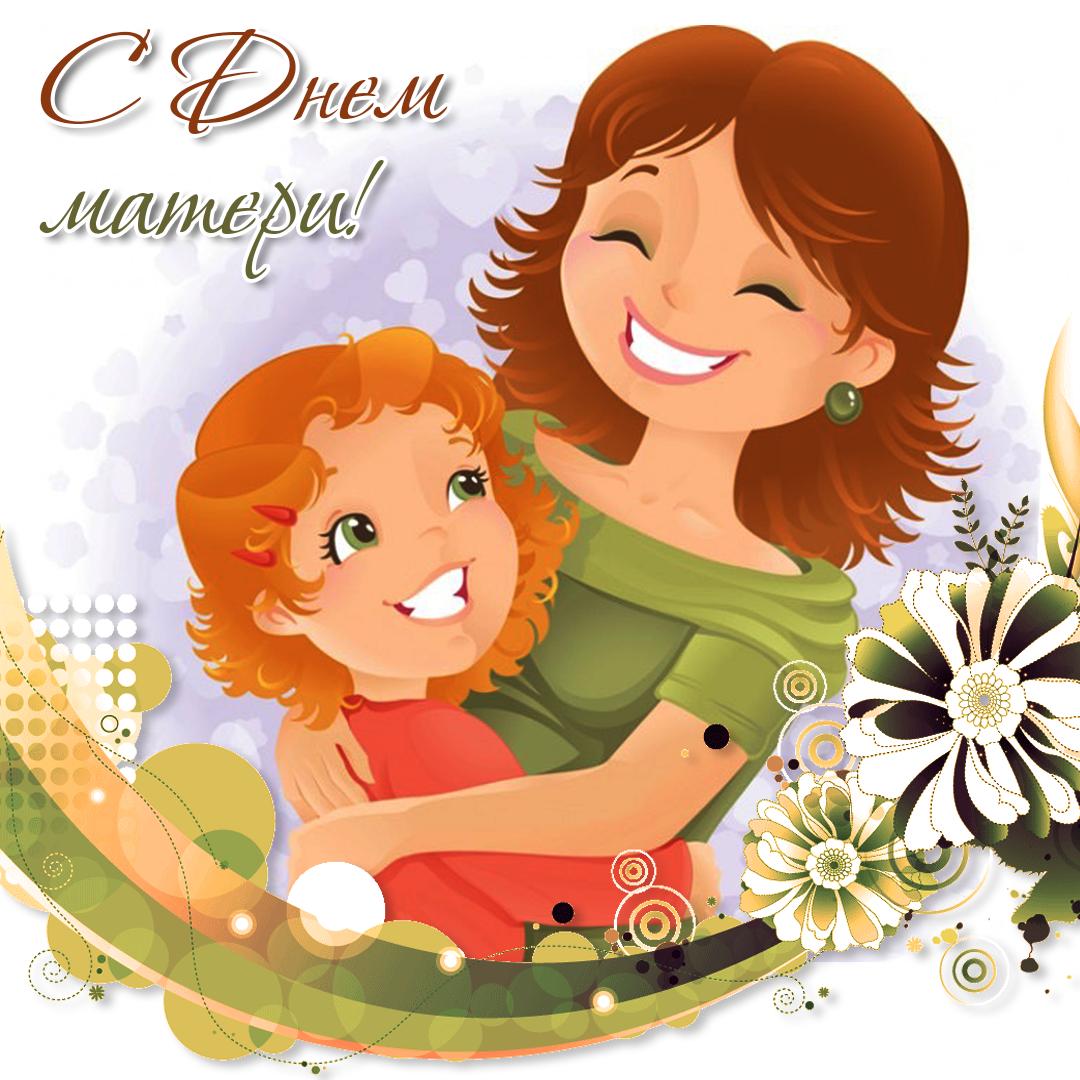 Развлечение «День Матери»