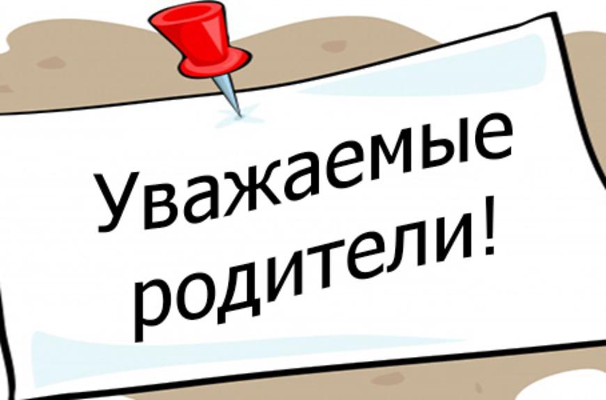 #МЫДОМА