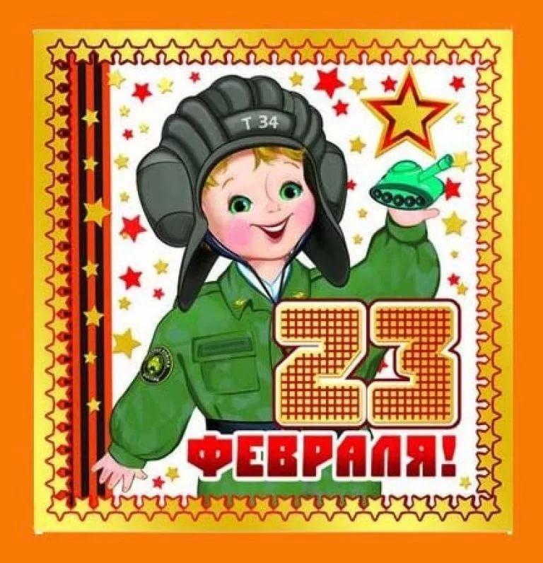 Развлечение «День защитника Отечества».Группа дошкольного возраста (дети 4-6лет). (1отделение)