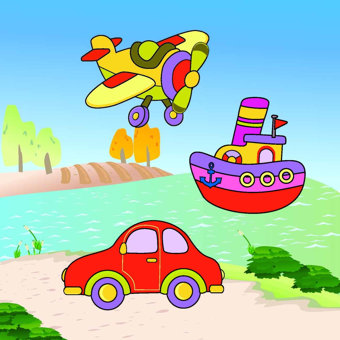 Развлечение «Путешествие в мир транспорта»Группа дошкольного возраста (дети 5-7лет)