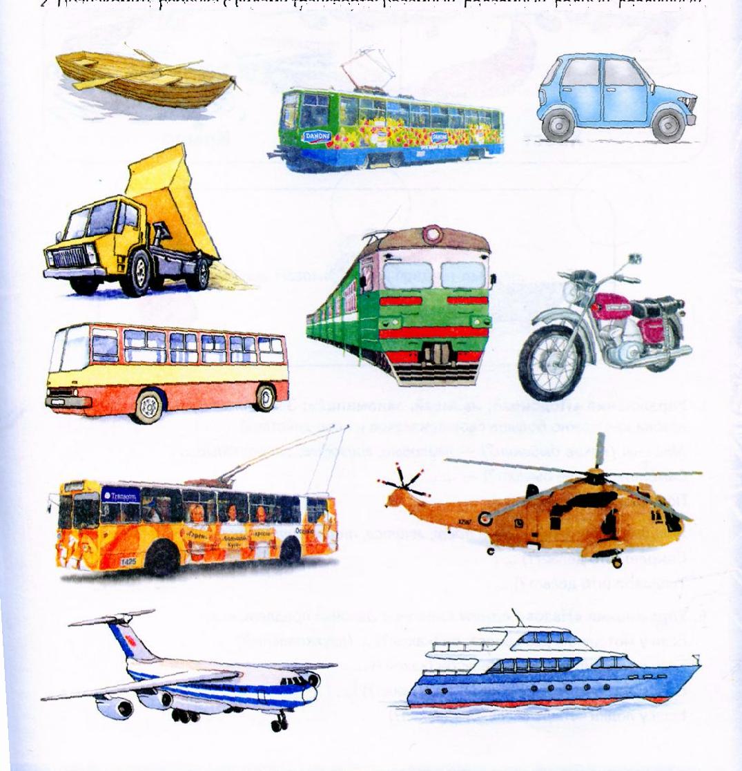 Спортивное развлечение «Машины разные нужны, машины разные важны».Группа дошкольного возраста (дети 4-6лет)